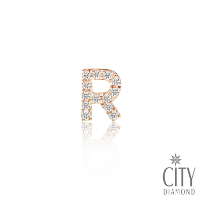 City Diamond引雅【R字母】14K玫瑰金鑽石耳環(單邊)