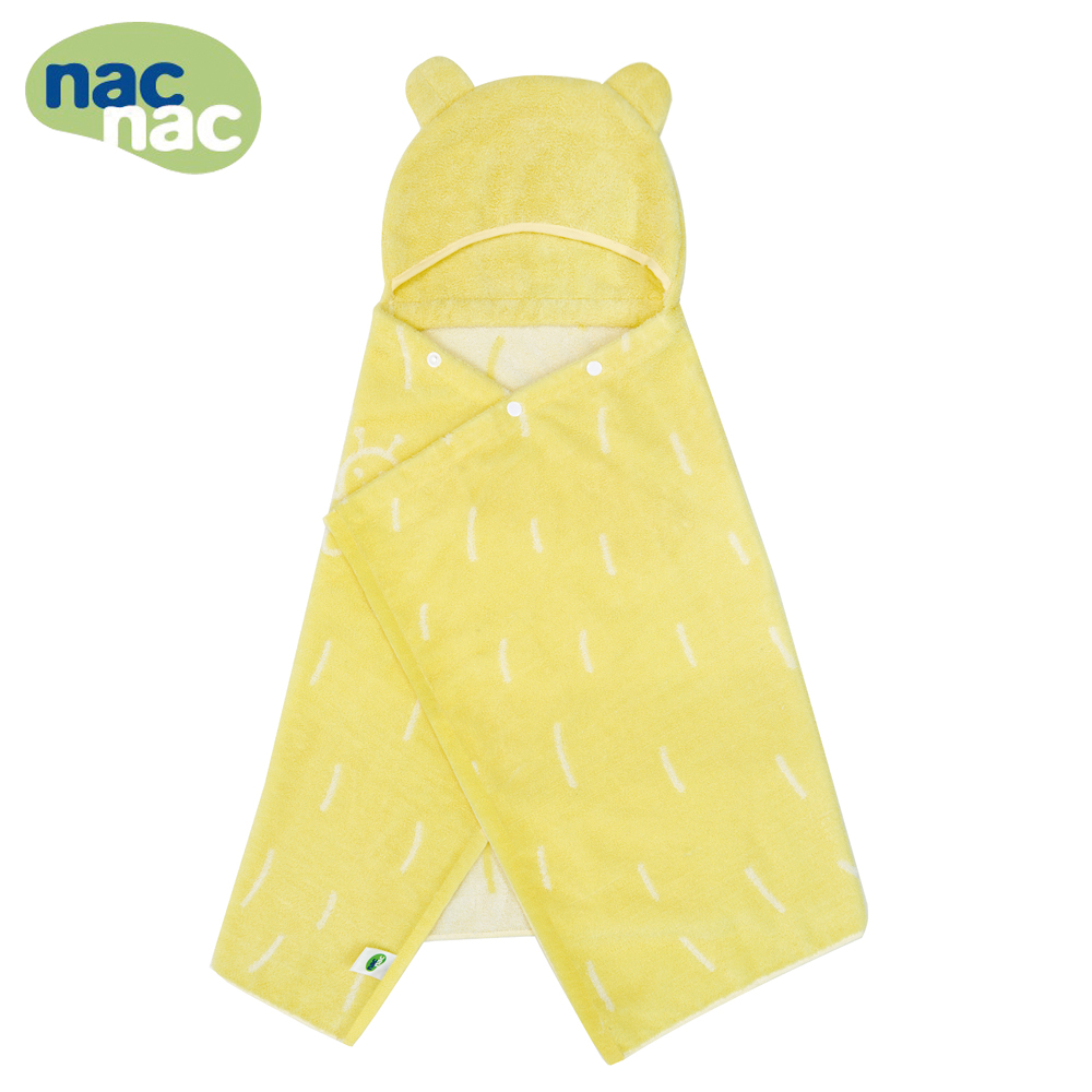 nac nac 波波熊造型連帽浴巾(蜜蜂黃)