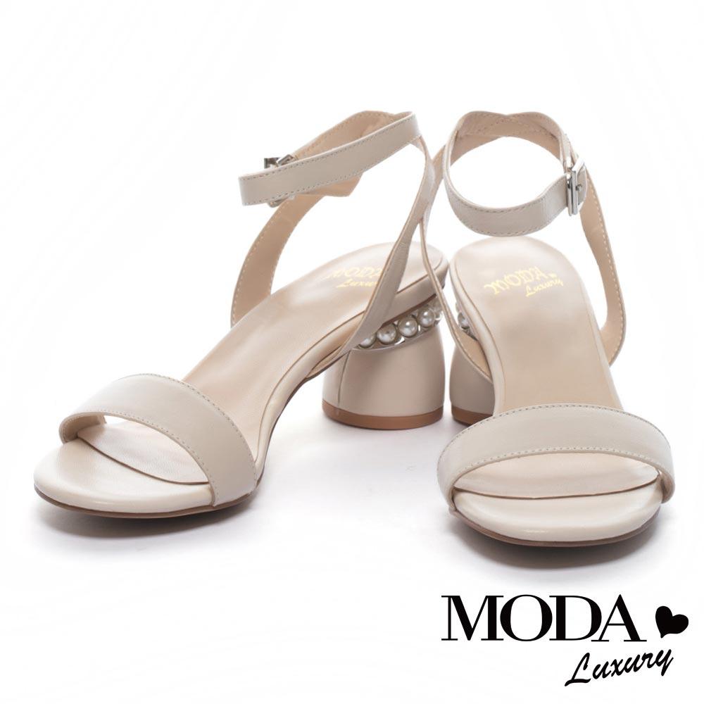 涼鞋 MODA Luxury 優雅低調鑲嵌珍珠羊皮繫帶低跟涼鞋-米