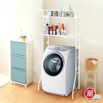 潮傢俬-可伸縮洗衣機架馬桶架-白