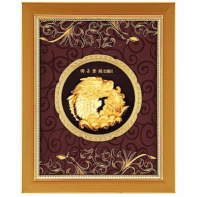 My Gifts-立體金箔畫-獨占鰲頭(豐實系列20x25cm)