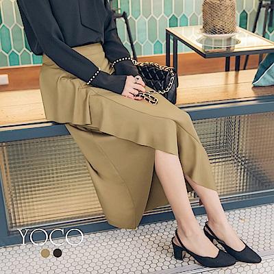 東京著衣-yoco 輕熟優雅不對稱波浪荷葉長裙-S.M.L(共二色)