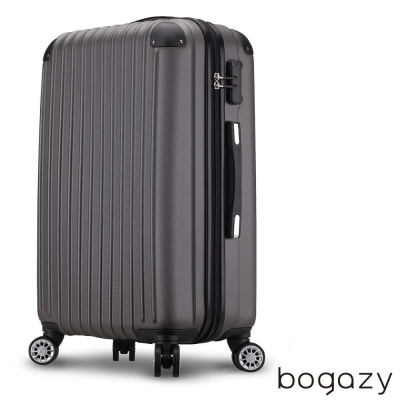 Bogazy 都會輕旅 20吋鑽石紋防刮行李箱 (鐵灰)