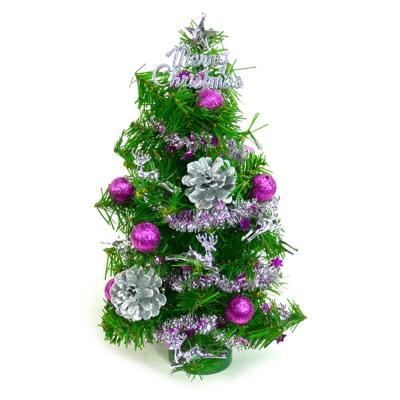 台製1尺(30cm)裝飾綠色聖誕樹(銀紫色系)