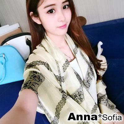 AnnaSofia-蕾絲光感印紋-仿真絲披肩絲巾圍