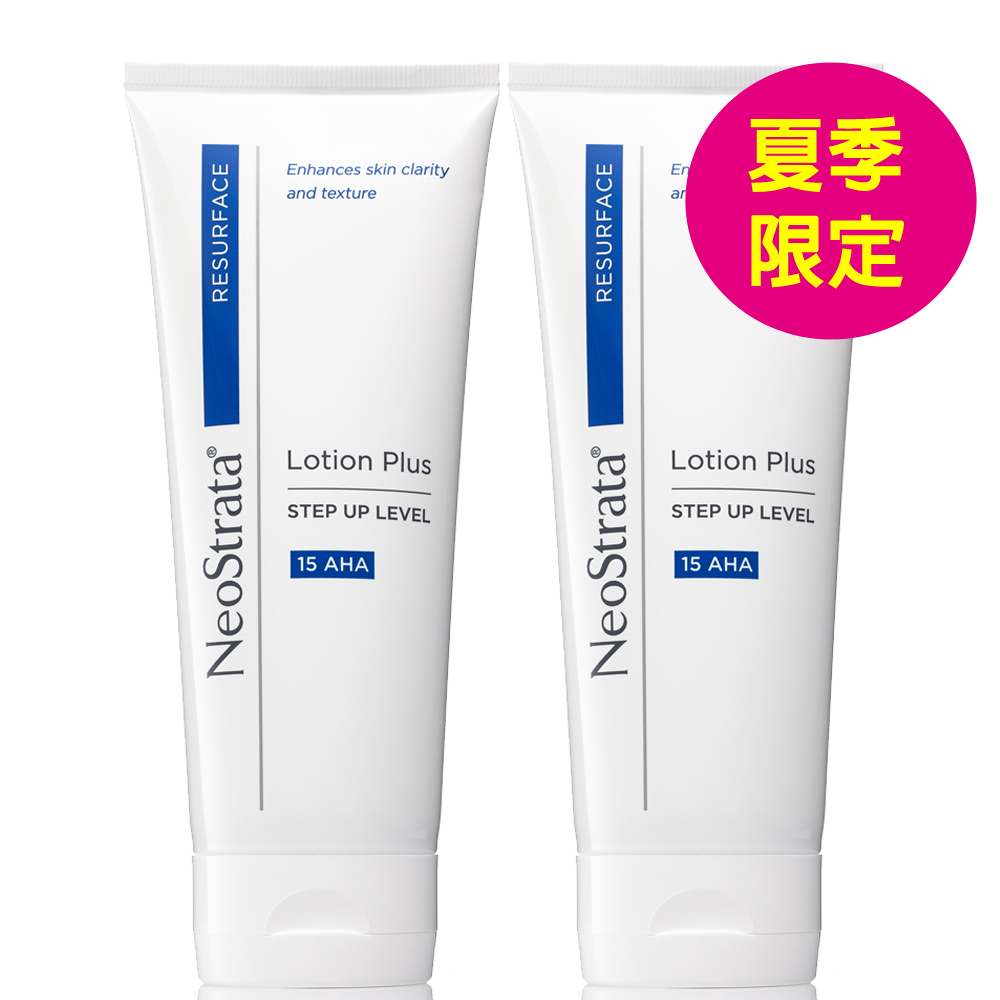 NeoStrata妮傲絲翠果酸煥膚之王經典乳液(15%)200ml(2入特惠組)