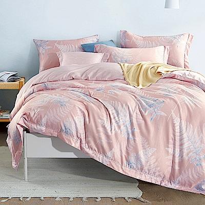 Ania Casa 飛揚-粉 涼感天絲 採3M吸溼排汗專利 雙人鋪棉兩用被床包組