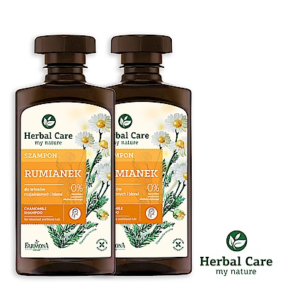 波蘭Herbal Care洋甘菊護色植萃調理洗髮露(滋養強化髮質)330ml(2瓶優惠組)