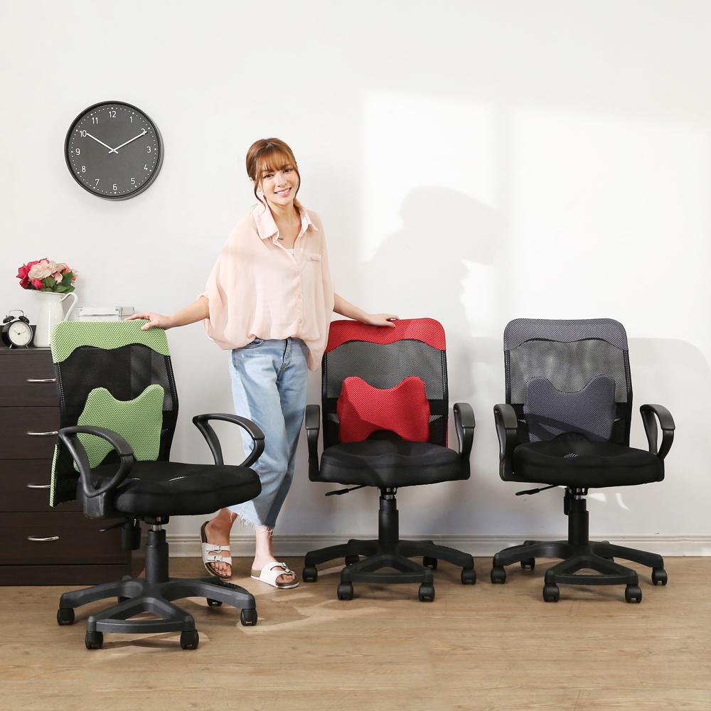 BuyJM舒菲專利3D座墊附腰枕辦公椅/電腦椅(寬50x高103公分)-免組裝