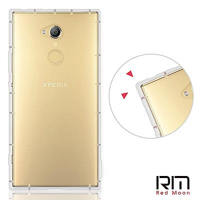 RedMoon Sony Xperia XA2 Ultra 防摔透明TPU手機軟...