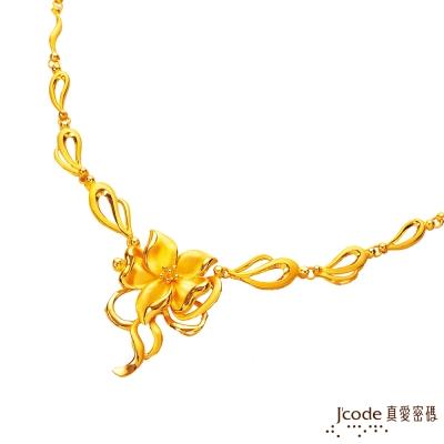 J code真愛密碼金飾 喜事天成純金項鍊 約8.64錢
