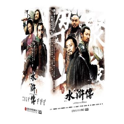 新水滸傳 DVD