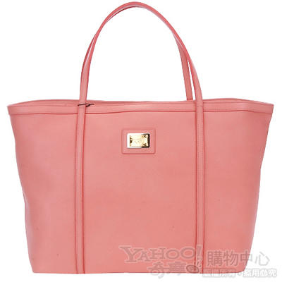 DOLCE & GABBANA 粉橘色牛皮購物提包(豹紋內裡)
