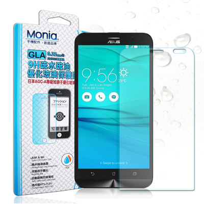MONIA 華碩 ZenFone Go TV ZB551KL 日本疏水疏油9H鋼化玻璃膜