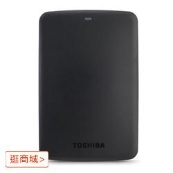東芝A2 1TB USB3.0 2.5吋 行動外接硬碟