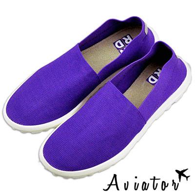Aviator*韓國空運-PAPERPLANES超輕量軟Q透氣健走鞋-紫