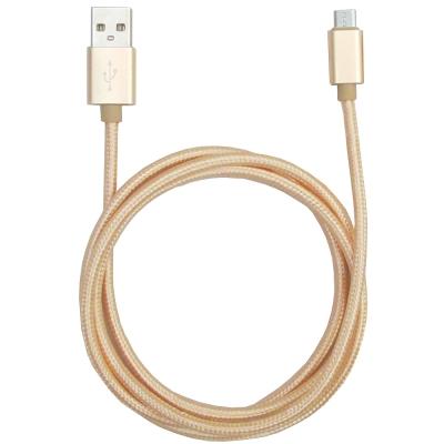 Micro USB尼龍編織1米安卓專用手機快速充電線傳輸線超值2入(ANR102)