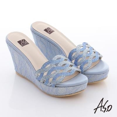 A.S.O 璀璨系列 華麗水鑽絨面涼拖鞋 淺藍