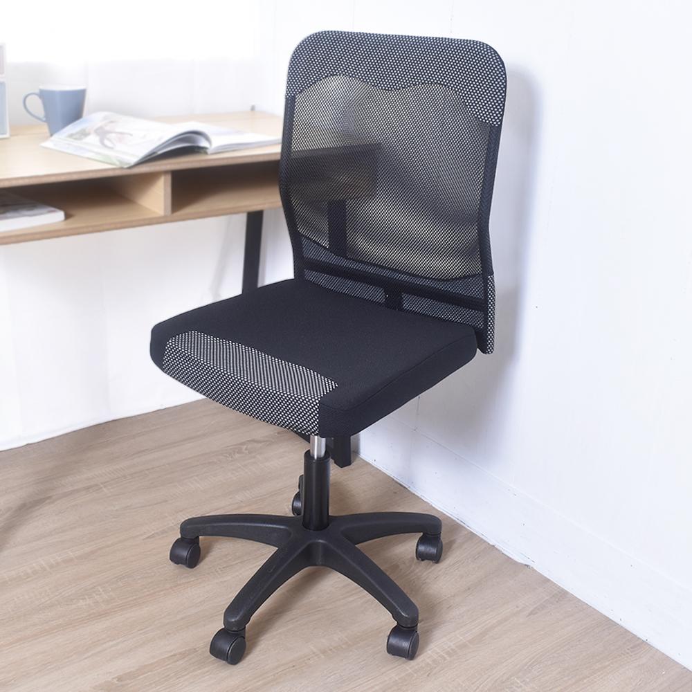 凱堡 Kars索娜無扶手透氣網背辦公椅/電腦椅