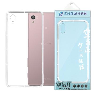 【SHOWHAN】 SONY Xperia Z5 (5.2吋) 空壓手機殼