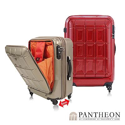 日本PANTHEON 24吋 玫瑰紅 立式前開可擴充行李箱/旅行箱