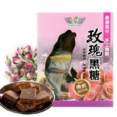 台灣上青 古早製法蔗香黑糖塊-玫瑰(180g)