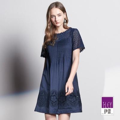 ILEY伊蕾 素雅拼接縷空蕾絲洋裝(藍)