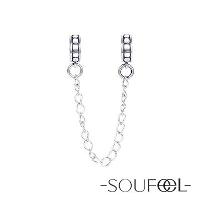 SOUFEEL索菲爾 925純銀珠飾 安全鍊 B