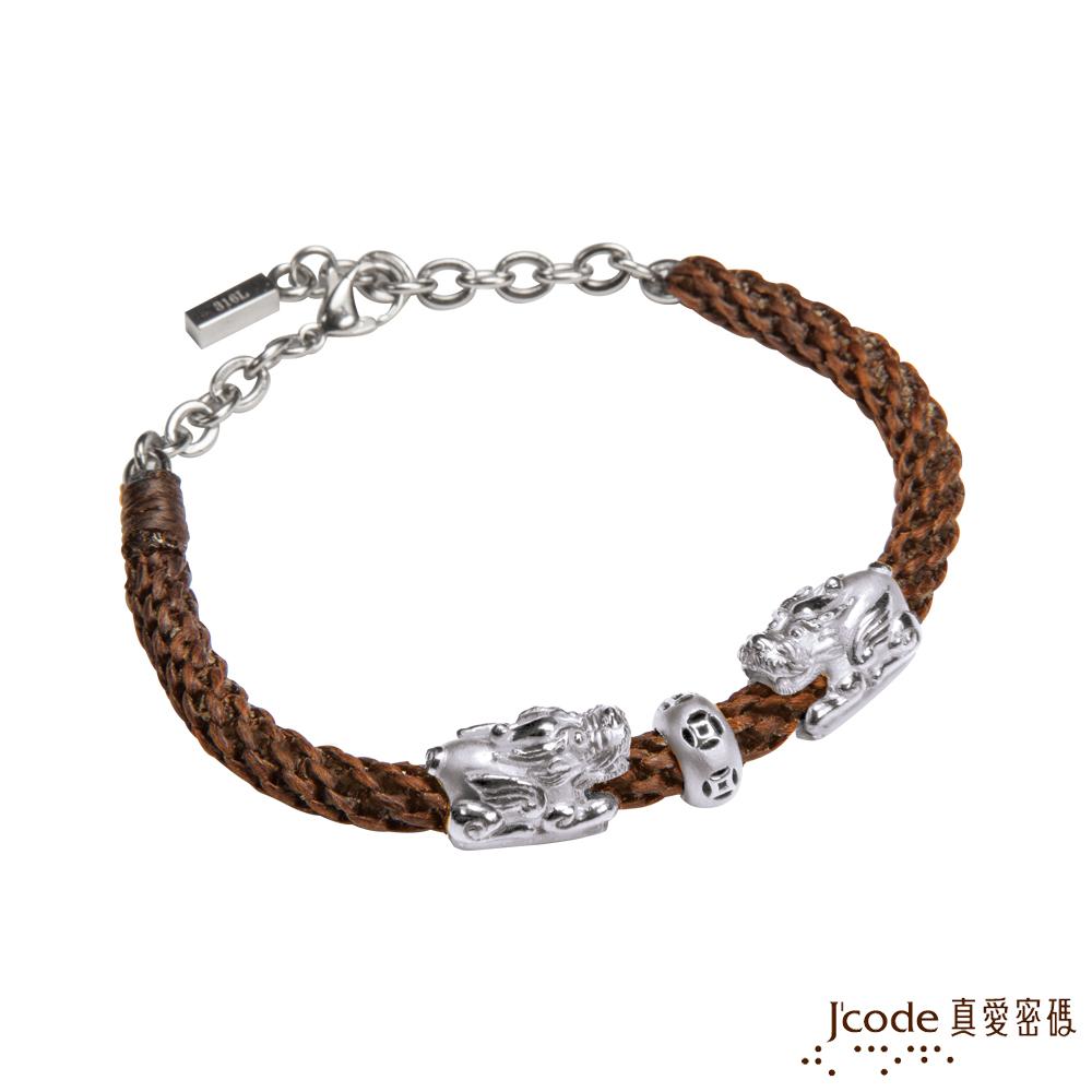 J'code真愛密碼銀飾 招財貔貅純銀中國繩手鍊-大