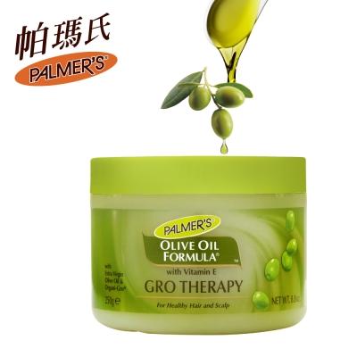 Palmers帕瑪氏 橄欖脂修復菁華(免沖洗髮膜) 250g