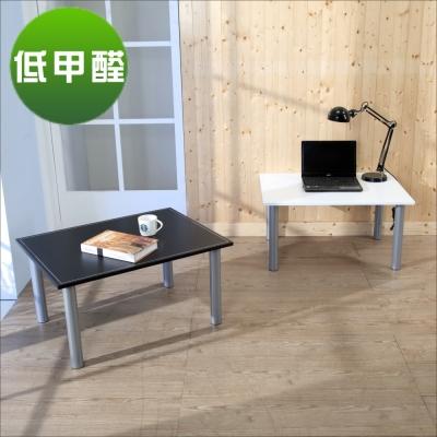 BuyJM低甲醛仿馬鞍皮和室電腦桌(寬80*60公分)-DIY
