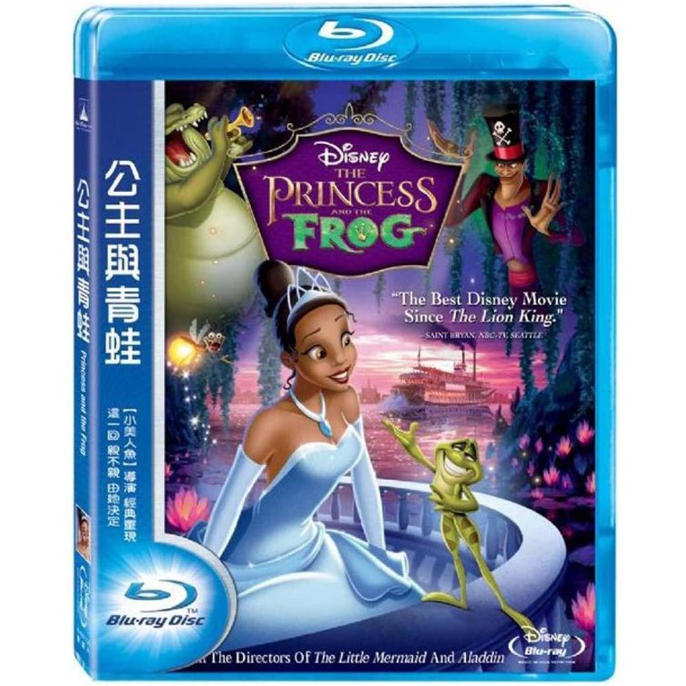 公主與青蛙 Princess and the Frog  藍光 BD