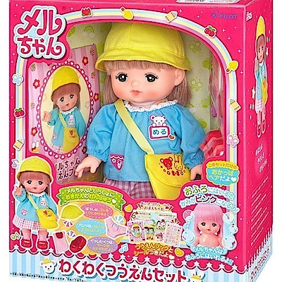 任選日本PILOT 小美樂娃娃 上學小美樂組 PL51410 原廠公司貨