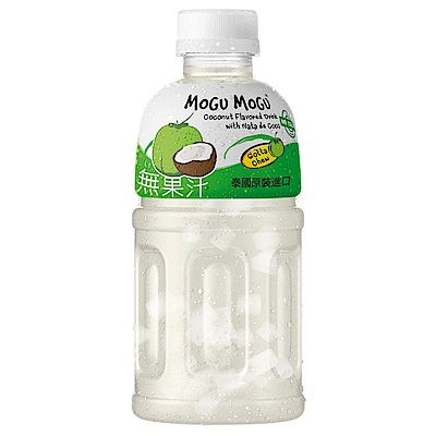 Mogu Mogu摩咕摩咕 椰果飲料-椰子口味(320ml)