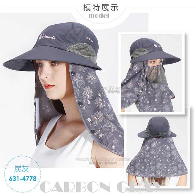 【挪威 ACTIONFOX】女新款 抗UV排汗透氣護脖遮陽帽_炭灰