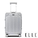 ELLE CHOCOLATE經典鋁框系列-18吋霧面ABS+PC行李箱- 暖霧銀