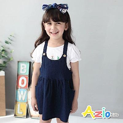 Azio Kids 童裝-吊帶裙 休閒純色傘擺吊帶裙(深藍)
