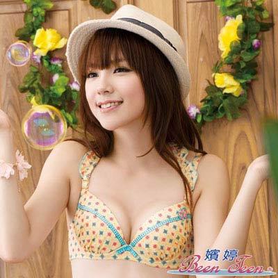 嬪婷-秋天童話B-D罩杯內衣-奶油黃