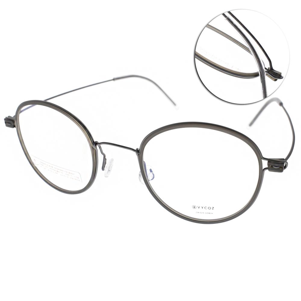 VYCOZ眼鏡 WIRE簡約系列/灰-銀#CARTER GUN(INLAY)