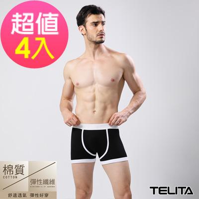 男內褲 潮流個性平口褲/四角褲   黑色(超值4件組) TELITA