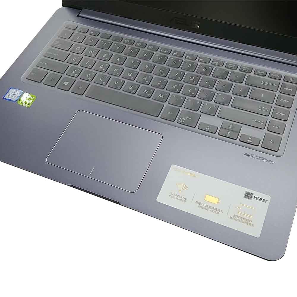 EZstick ASUS X510 奈米銀抗菌 TPU 鍵盤保護膜