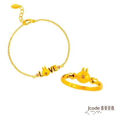 J'code真愛密碼 LINE我愛兔兔黃金/水晶手鍊+甜心兔兔黃金戒指
