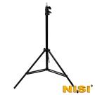 NISI W803 鋁合金燈架 -單支