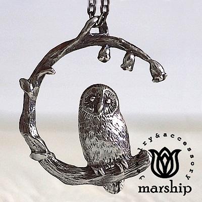 Marship 日本銀飾品牌 貓頭鷹與風鈴花項鍊 925純銀 古董銀款