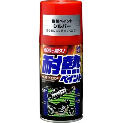 日本SOFT 99耐熱噴漆(銀色)-快