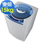 福利品-SAMPO聲寶15kg變頻微電腦洗衣機ES-BD15F(G1)