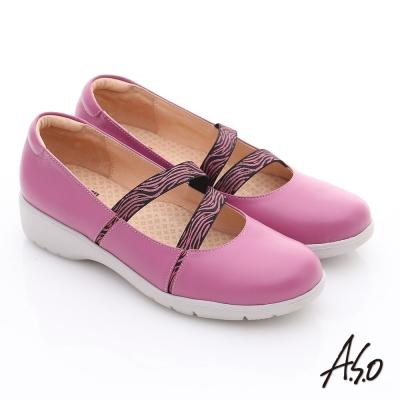 A.S.O 健康鞋 素面牛皮鬆緊帶奈米休閒鞋 桃紅