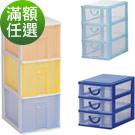 ★滿額任選★【DOLEDO】多層置物盒/公文盒系列