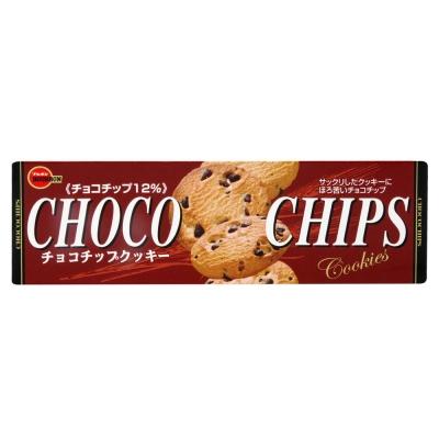 Bourbon北日本 巧克力餅-盒裝(114g)