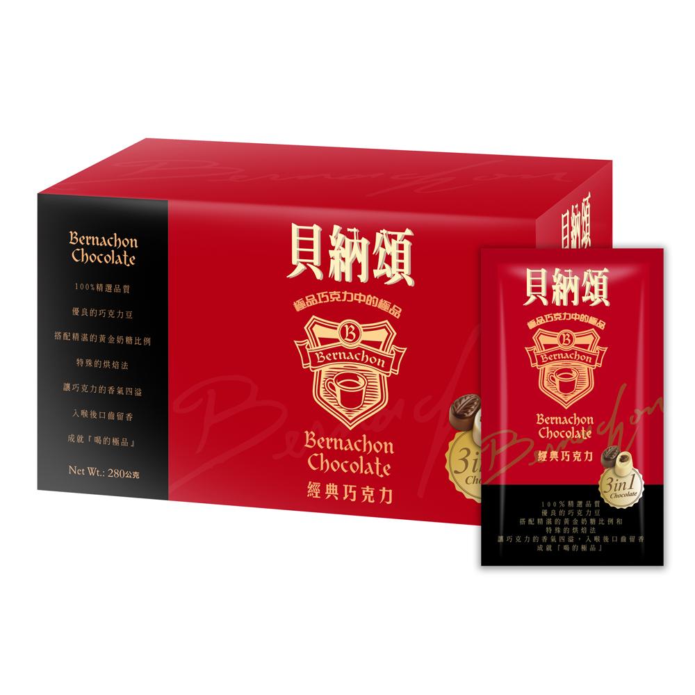貝納頌 三合一經典巧克力(10包/盒)